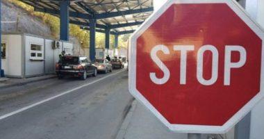 Tensionet, MPB këshillon qytetarët që të shmangin pikat kufitare të Bërnjakut dhe Jarinjës