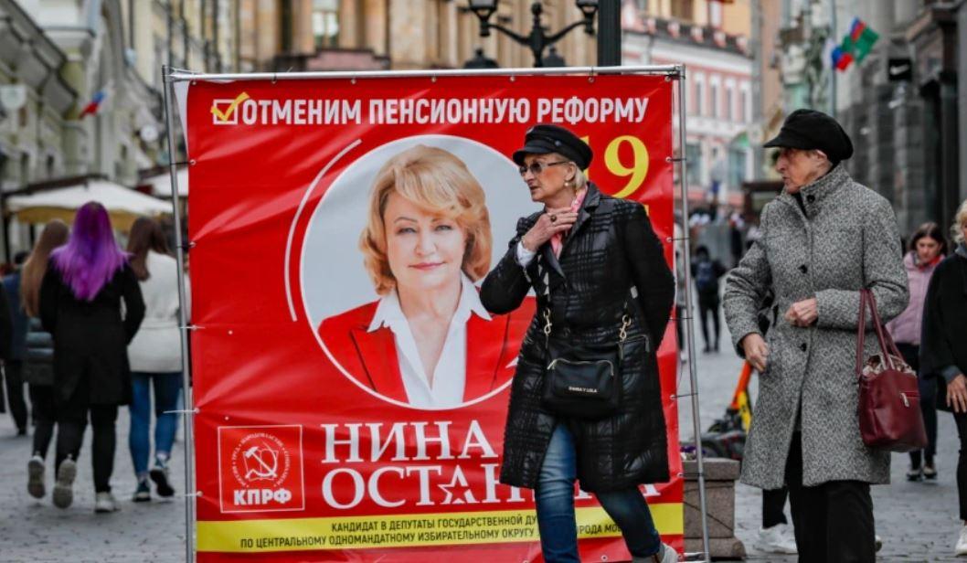 Rusia voton në zgjedhjet parlamentare